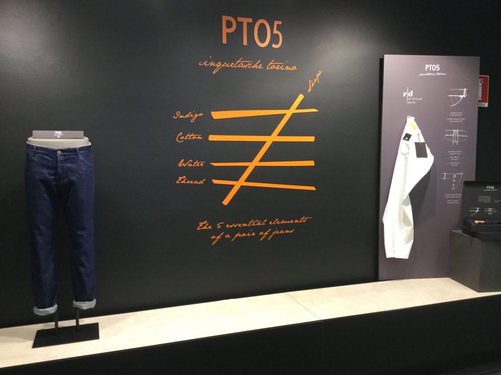 PT01/05 SHOWROOM IN MILANO </br>&ディレクター・ドメニコ氏にプチインタビュー!?