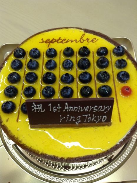 密かに?実はring Tokyo 1st Anniversary!!<br>そして・・・ちょっといい!?RING JACKET(リングヂャケット)ブルゾン。