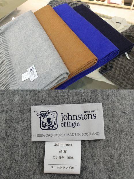 不朽の名作</br>Johnstons(ジョンストンズ)のストールコレクション②
