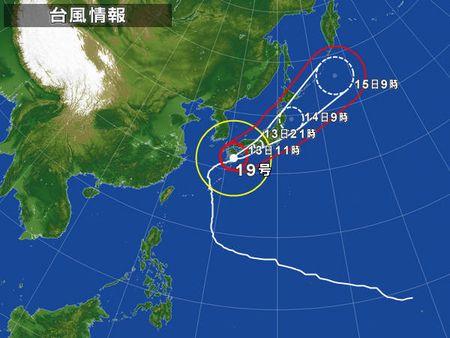 ring OSAKA 台風の影響による本日14:00まで営業のお知らせ(涙)