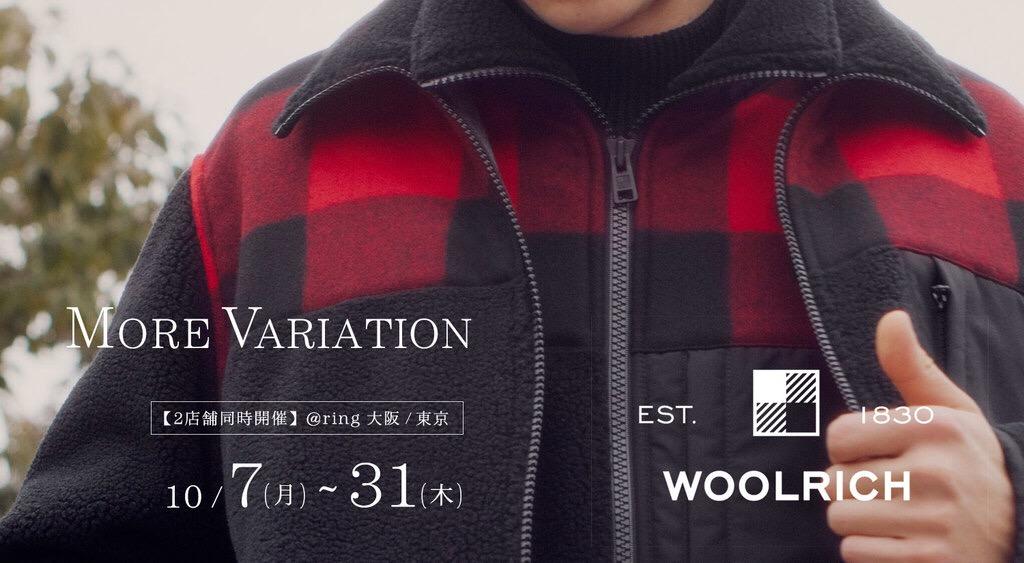 ダウン旋風はどこまで吹き荒れるのか!?WOOLRICH(ウールリッチ)<br>10.7~10.31 WOOLRICHのモアバリエーション開催します!!!