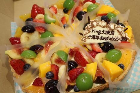 迷っています!?MOORER(ムーレー)<br>ring OSAKA 4周年記念日!!
