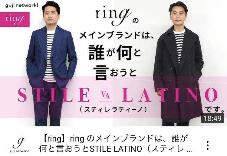 誰がなんと言おうとSTILE LATINO(スティレラティーノ)なんです!!!