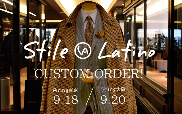 走れエロス(EROS)!?<br>Stile Latino(スティレ ラティーノ)のピークドラペル ダブルチェスターコート!