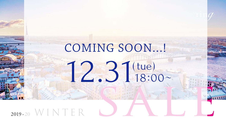 今年も一年、お世話になりましたっっ!!<br>SALEと年末年始の営業のお知らせ。